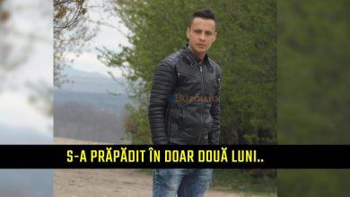 Photo of Radu a murit la 27 de ani, răpus de o boală nemiloasă