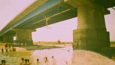 Photo of Imagini rare, cu podul de la Mărăcineni | Ați prins vremea aceea?