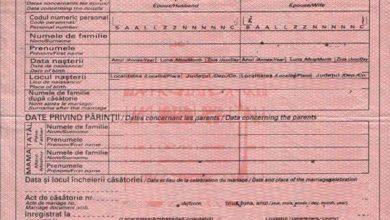 Photo of Pierdere certificat de căsătorie
