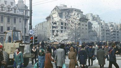 """Photo of 43 de ani de la """"Marele Cutremur"""" / Înregistrarea terifiantă din timpul dezastrului (AUDIO)"""