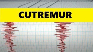 Photo of Cutremur, în urmă cu puțin timp!